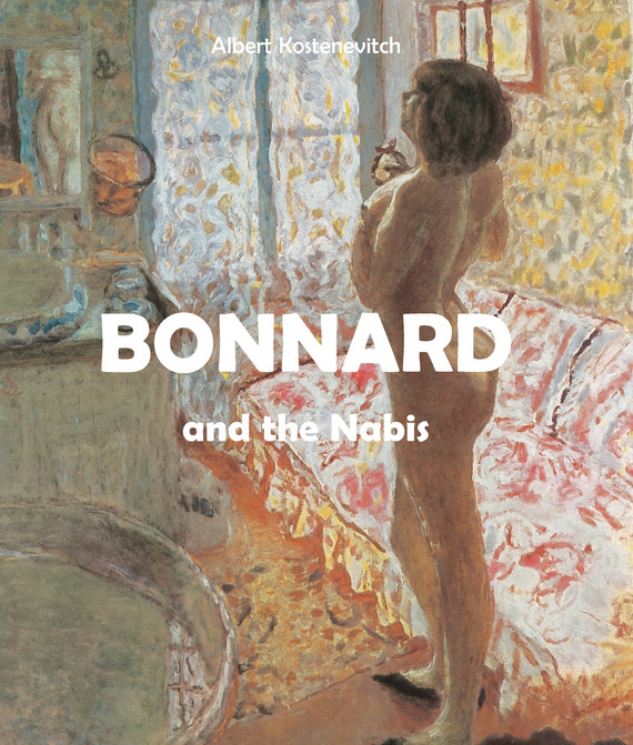 Albert Kostenevitch Bonnard and the Nabis виниловые обои domus parati tessuti veneziani 27732