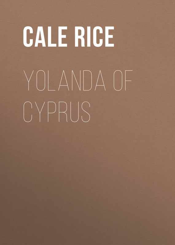 Rice Cale Young Yolanda of Cyprus cyprus villages traditional houses 3 ларнака