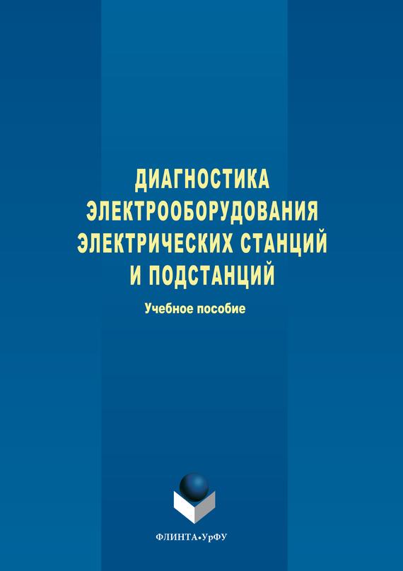 Степан Александрович Дмитриев бесплатно