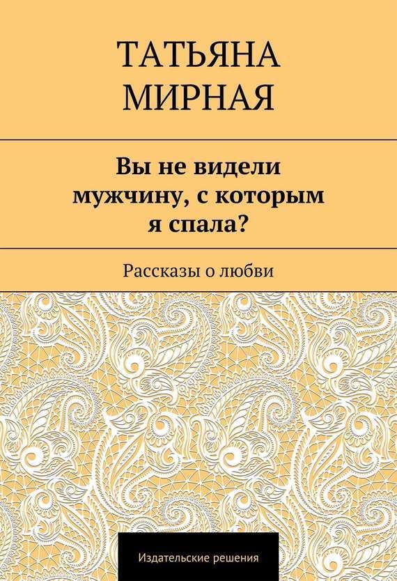 обложка книги static/bookimages/28/24/91/28249124.bin.dir/28249124.cover.jpg