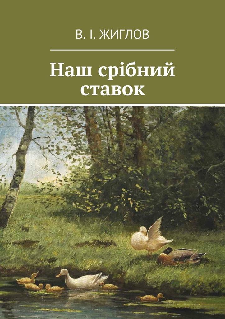 Андрей гвоздев новосибирск биография