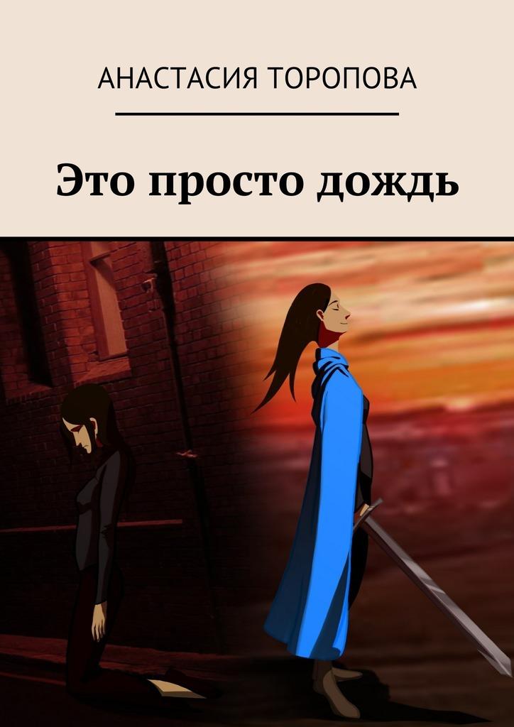 Откроем книгу вместе 28/25/05/28250550.bin.dir/28250550.cover.jpg обложка