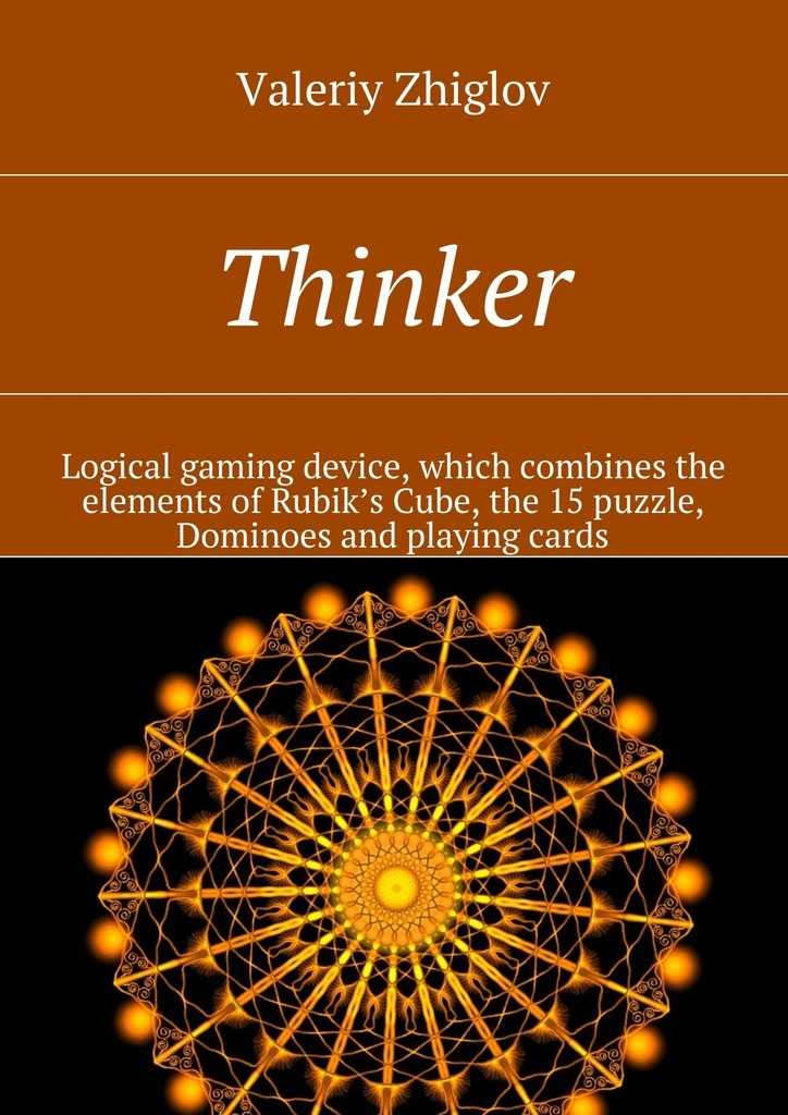 Valeriy Zhiglov Thinker. Logical gaming device, which combines the elements of Rubik's Cube, the 15 puzzle, Dominoes and playing cards new mf8 eitan s star icosaix radiolarian puzzle magic cube black and primary limited edition very challenging welcome to buy