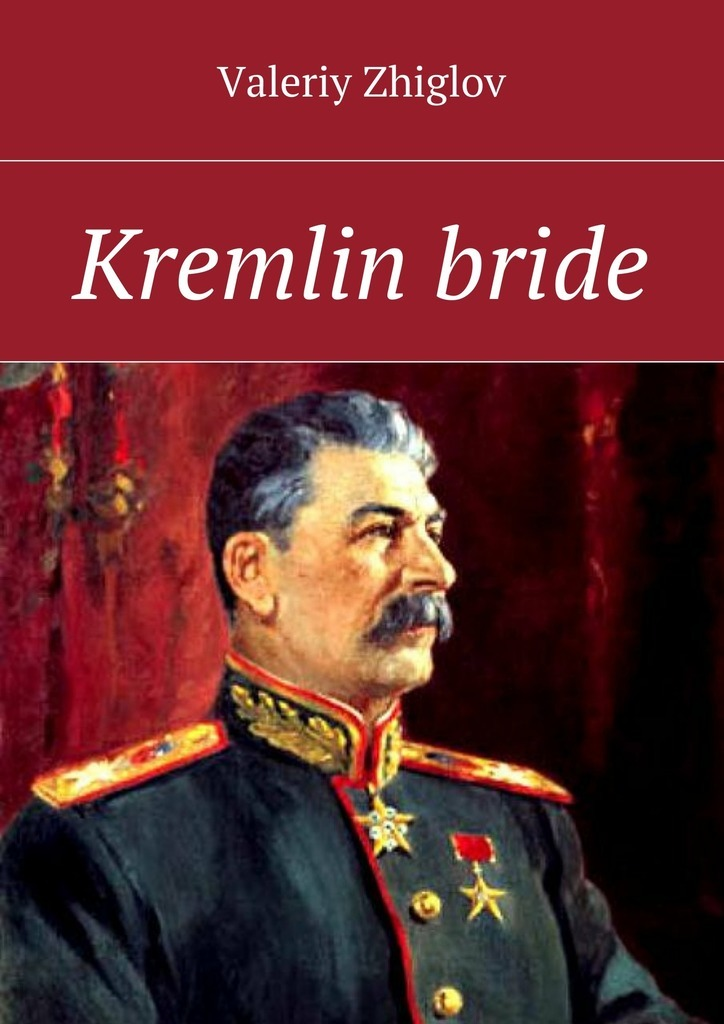 Valeriy Zhiglov Kremlin bride bride of the water god v 3