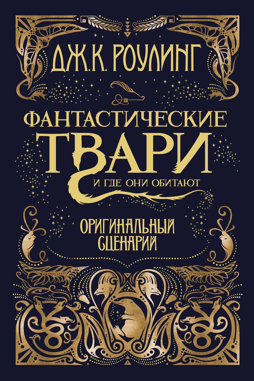 Учебник а.и кравченко за 6 класс читать