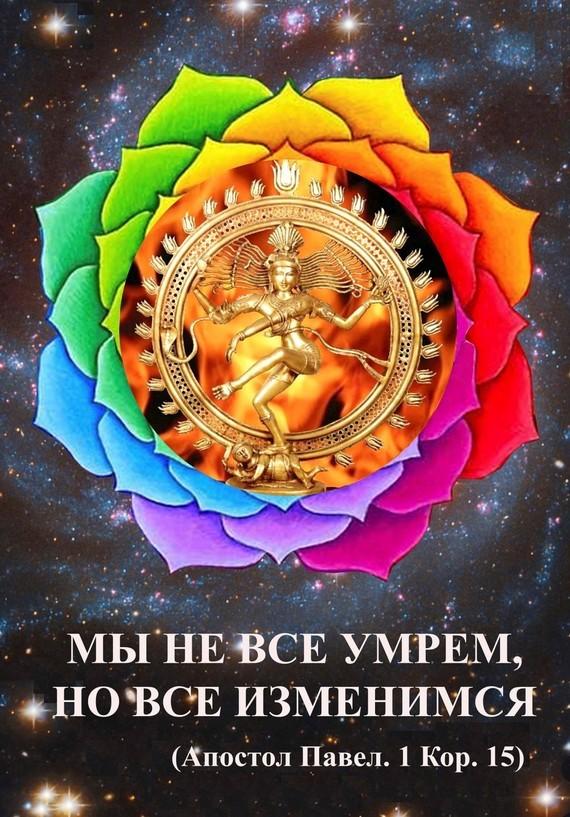 Алексей Долженков бесплатно