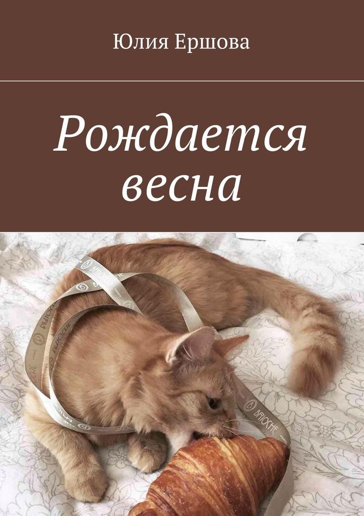 Откроем книгу вместе 28/26/80/28268014.bin.dir/28268014.cover.jpg обложка