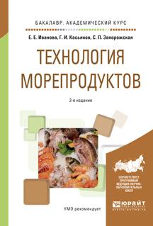 интригующее повествование в книге Светлана Павловна Запорожская