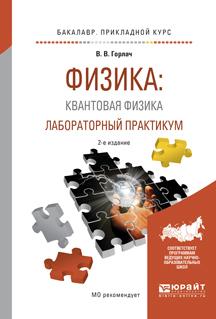 обложка книги static/bookimages/28/26/94/28269438.bin.dir/28269438.cover.jpg