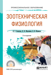 напряженная интрига в книге Валерий Григорьевич Скопичев