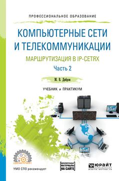 яркий рассказ в книге Максим Владимирович Дибров
