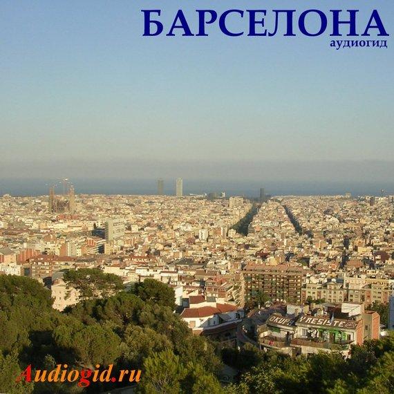 О. Васильева Барселона дом купить поповка корочанский район
