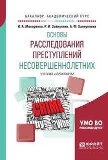 занимательное описание в книге Илона Анатольевна Макаренко