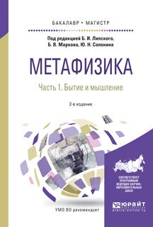 интригующее повествование в книге Борис Васильевич Марков