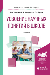 Геннадий Алексеевич Буткин бесплатно