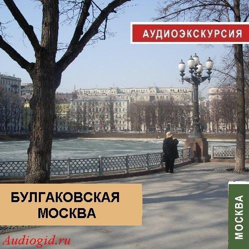 Наталья Фельдман Булгаковская Москва элитная трехкомнатная квартира москва купить