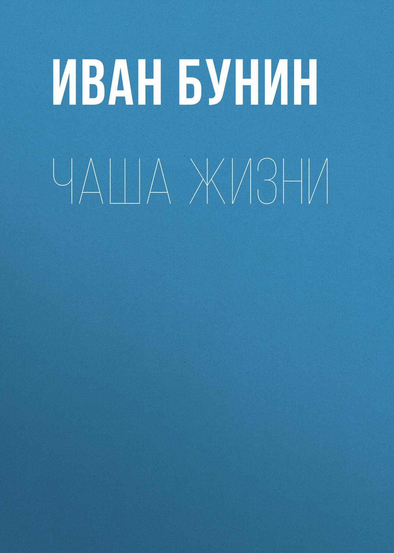 Слушать книгу