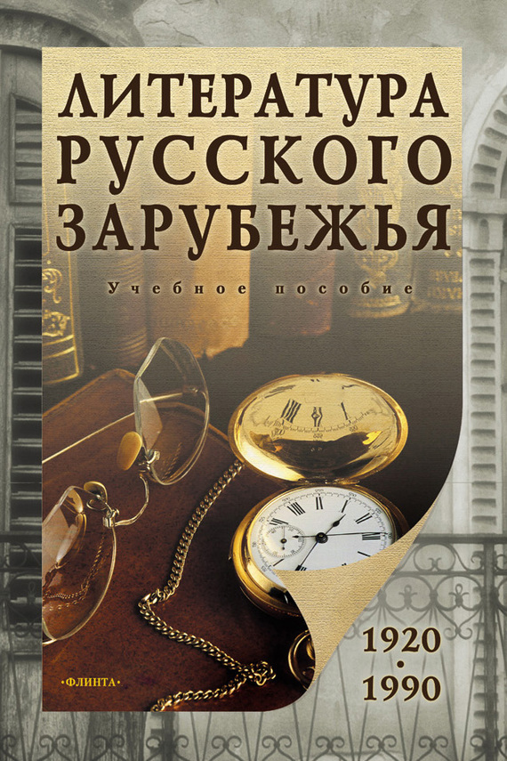 яркий рассказ в книге Коллектив авторов