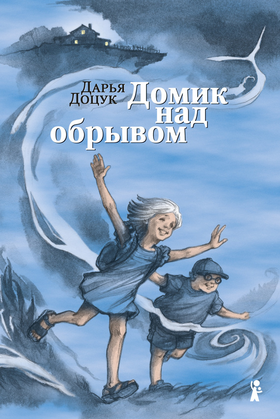 Дарья Доцук бесплатно