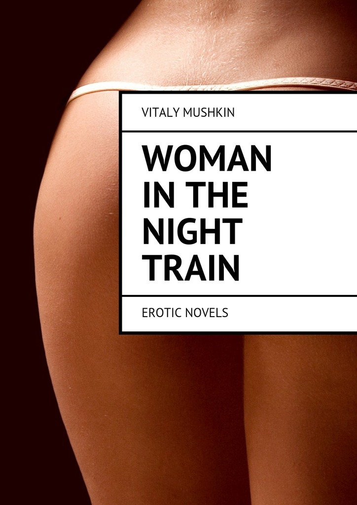 Vitaly Mushkin Woman in the night train. Erotic novels walthers model train 90 inch length of the train locomotive wheel suite 33 cm 933 933