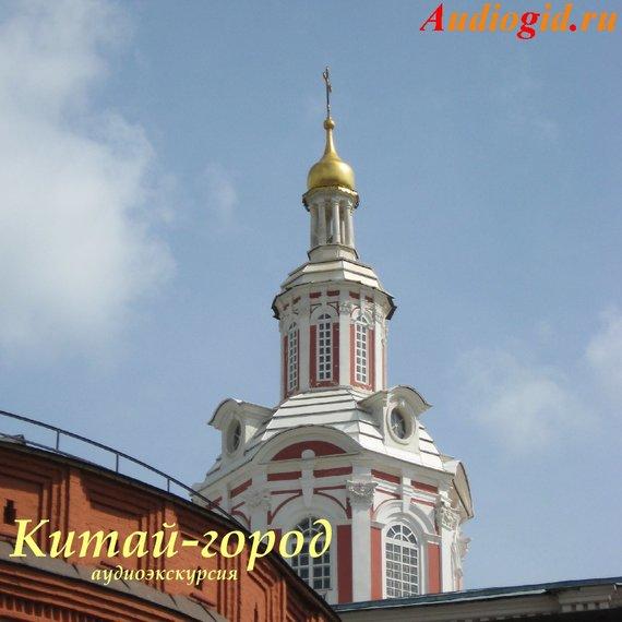 Сергей Баричев Китай-город стол большой киев белая церковь