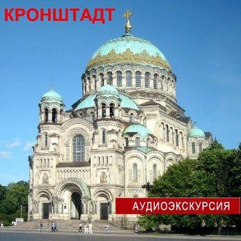 Елена Калинина Кронштадт куплю дом в камышево свердловской обл по ул мира