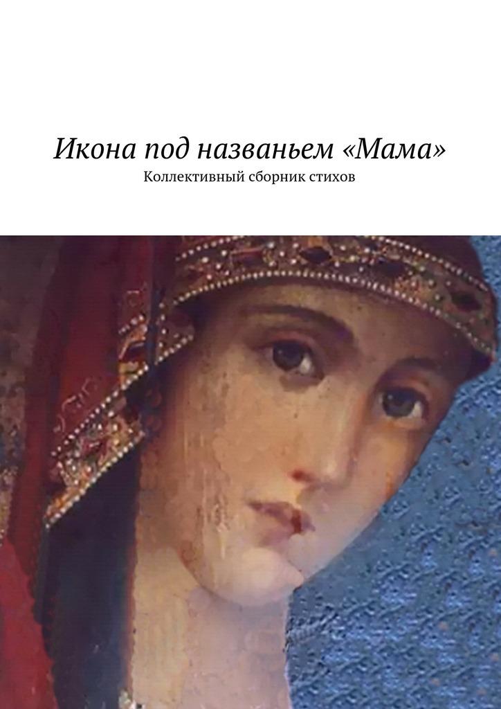 Наталья Константиновна Бондаренко бесплатно