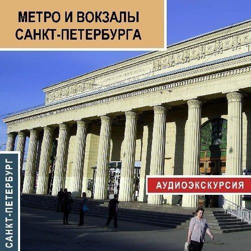 Сергей Баричев бесплатно