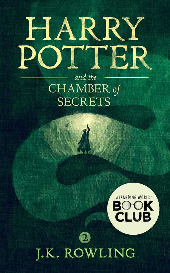 Дж. К. Роулинг Harry Potter and the Chamber of Secrets harry potter the chamber of secrets