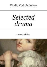 Vitaliy Vladimirovich Voskoboinikov - Selected drama. Second edition