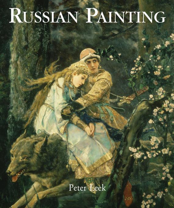 Peter Leek Russian Painting levitan