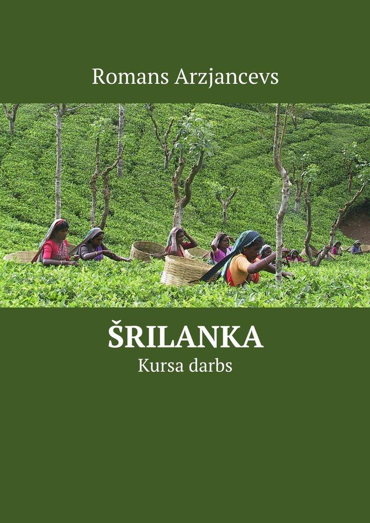 Romans Arzjancevs Šrilanka. Kursa darbs romans arzjancevs tajikistan republic nature and fauna of the tajikistan