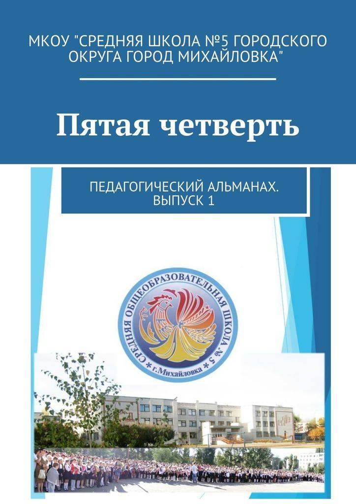 Дмитрий Александрович Ершов бесплатно