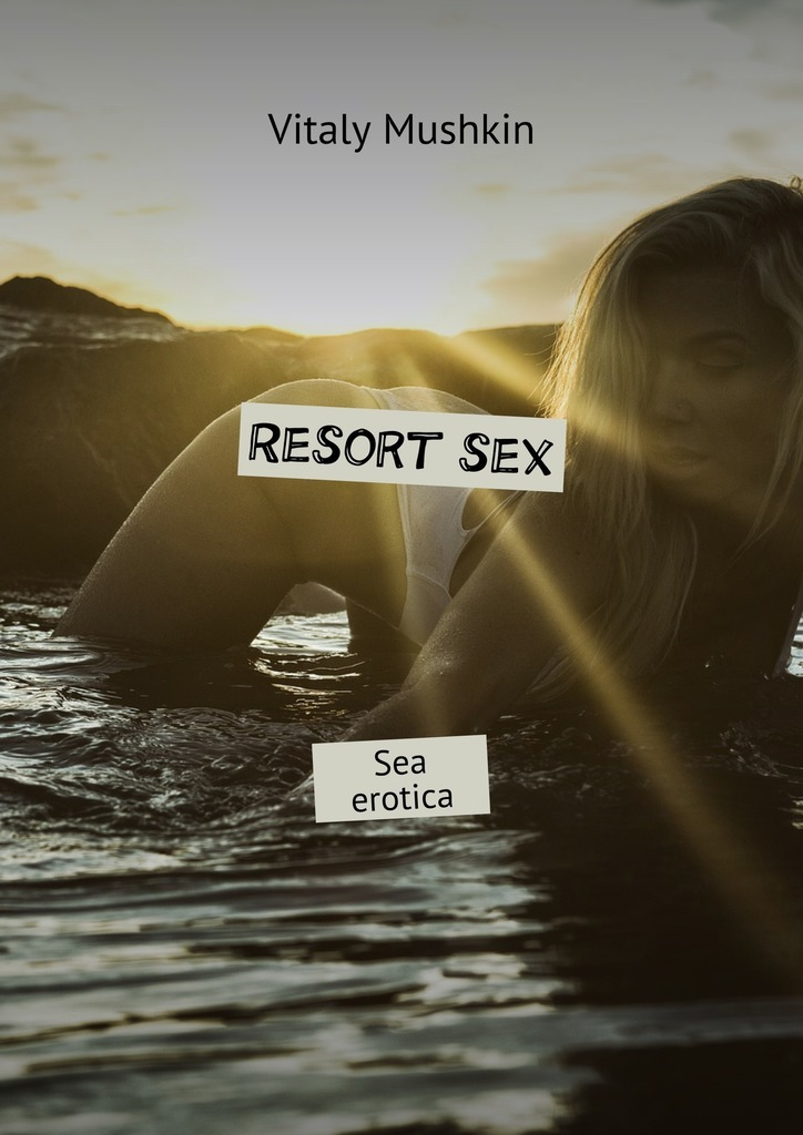 Vitaly Mushkin Resort sex. Sea erotica щитки nike щитки nk merc lt grd