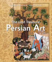Lukonin, Vladimir   - The Lost Treasures Persian Art