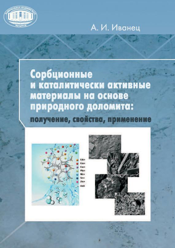 обложка книги static/bookimages/28/49/08/28490824.bin.dir/28490824.cover.jpg