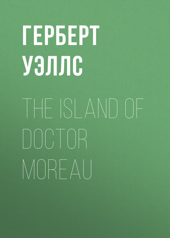 Герберт Джордж Уэллс The Island of Doctor Moreau все цены