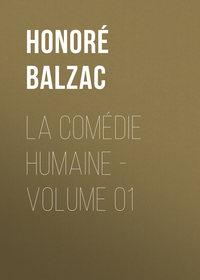 Оноре де Бальзак - La Com?die humaine - Volume 01
