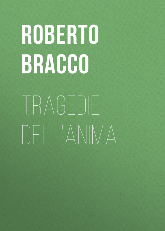 Tragedie dell'anima