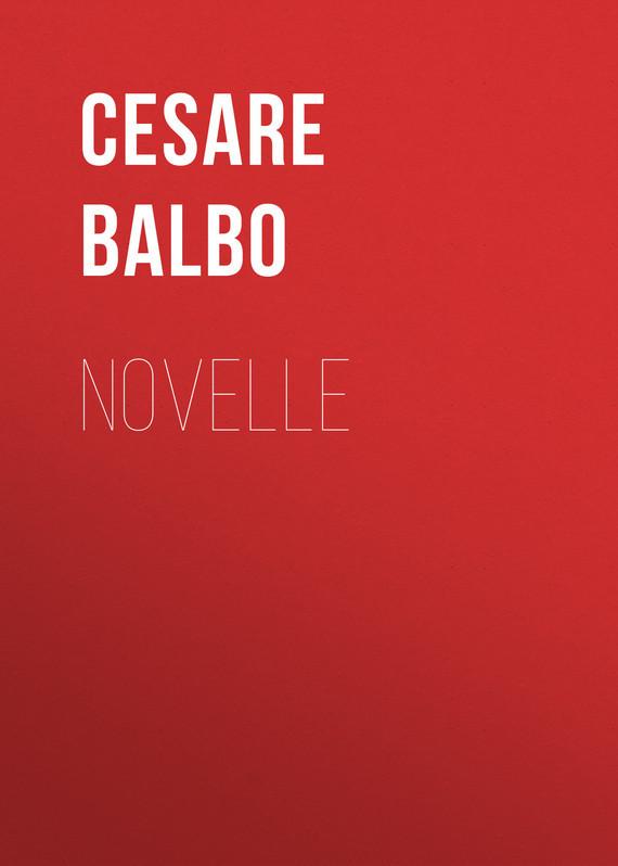 Balbo Cesare Novelle цены