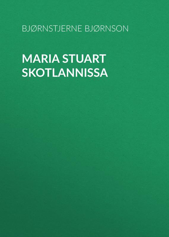 Maria Stuart Skotlannissa