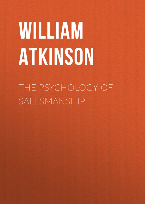Atkinson William Walker The Psychology of Salesmanship colorfull light mirror reflection glass ball stage festival hanging ball motor 10inch 19cm