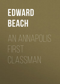 Latimer, Beach Edward  - An Annapolis First Classman
