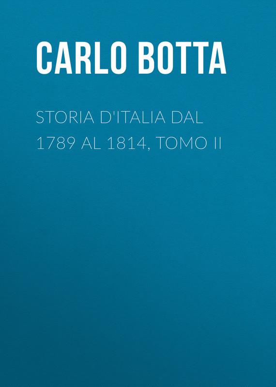Botta Carlo Storia d'Italia dal 1789 al 1814, tomo II dal dosso® перчатки