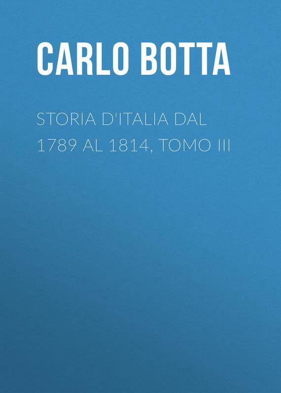 Botta Carlo Storia d'Italia dal 1789 al 1814, tomo III dal dosso® перчатки