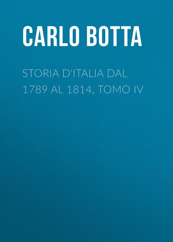 Botta Carlo Storia d'Italia dal 1789 al 1814, tomo IV dal dosso® перчатки