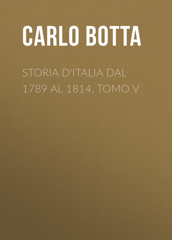Botta Carlo Storia d'Italia dal 1789 al 1814, tomo V dal dosso® перчатки