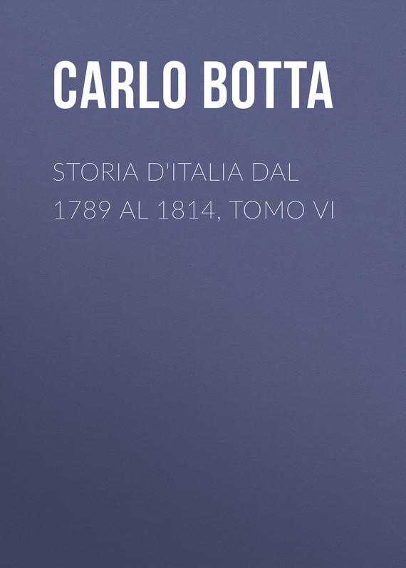 Botta Carlo Storia d'Italia dal 1789 al 1814, tomo VI dal dosso® перчатки