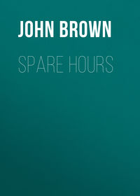John, Brown  - Spare Hours