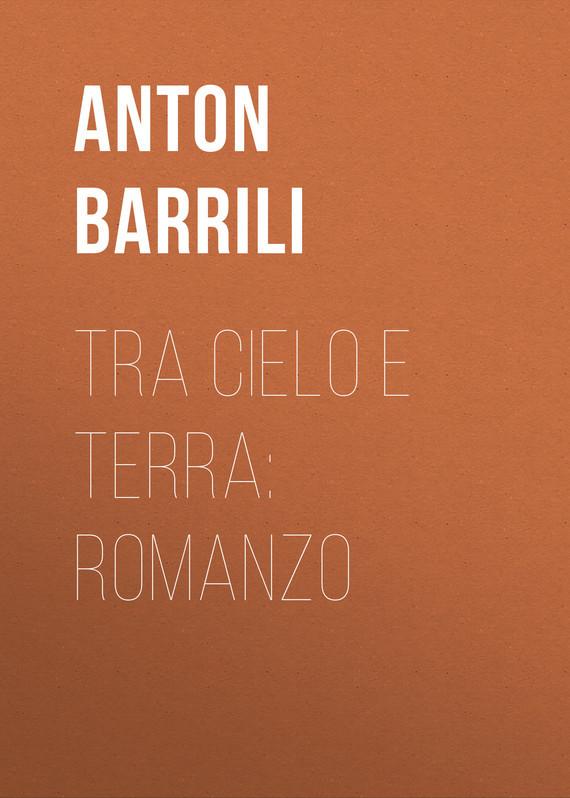 Barrili Anton Giulio Tra cielo e terra: Romanzo cielo крышка от бачка coperchio per wincamb